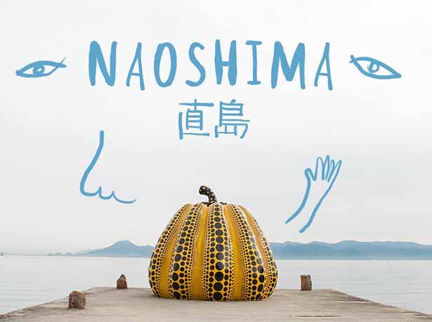 Naoshima art Japan
